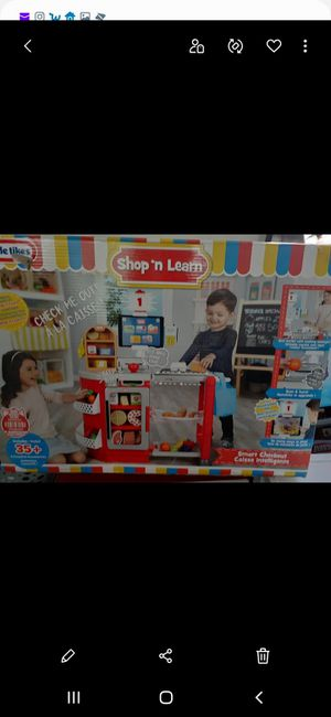 🥩🥐🥕🍅🍌NEW LITTLE TIKES SHOP N ' LEARN STORE & REGISTER IN BOX LOOK🥐🥩🍌🍅🥕 for Sale in Fontana, CA