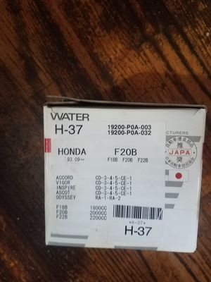 1990-1997 honda accord water pump &prelude &acura cl for Sale in Silver Spring, MD