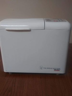 Bread maker used 1 time for Sale in Dundalk, MD