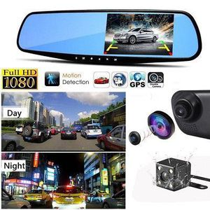 Driving recording 4.3Inch 1080P HD Car Dash Camera | Car Front Rear DVR 170° Wide Angle Lens Video Recorder(Pick up Baldwin Park or downtown store) for Sale in Baldwin Park, CA