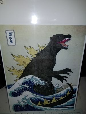 Godzilla print for Sale in Santee, CA