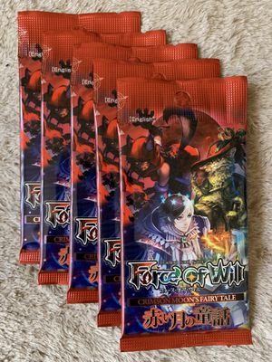 Force of Will booster packs for Sale in San Diego, CA