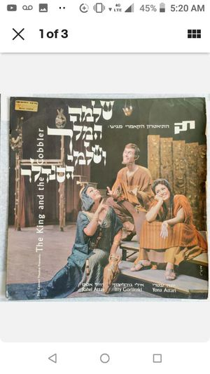 - The King And The Cobbler Soundtrack LP Israel + Booklet for Sale in San Diego, CA