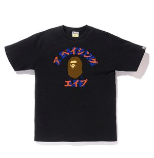 Bape Shirt! for Sale in North Miami Beach, FL