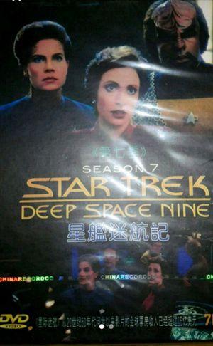 STAR TREK DEEP SPACE NINE COMPLETE SEASON 7 for Sale in Redford Charter Township, MI