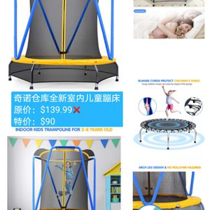 Brand new indoor trampoline for children for Sale in Chino, CA