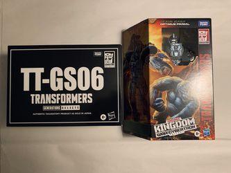 Transformers War For Cybertron Optimus Primal Prime Lobclaw Takara Nautilator Figure for Sale in East Los Angeles,  CA