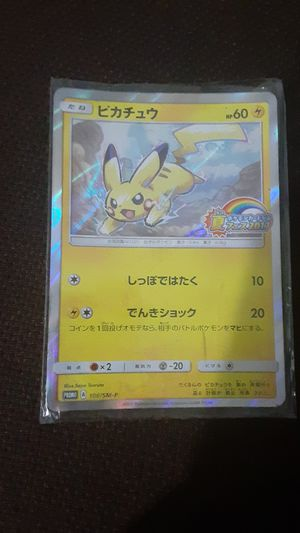 Japanese writing pokemon cards. Make an offer starting at 90 for both for Sale in Rainier, WA