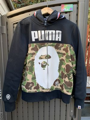 Puma x Bape Hoodie - Size Large for Sale in Burlingame, CA