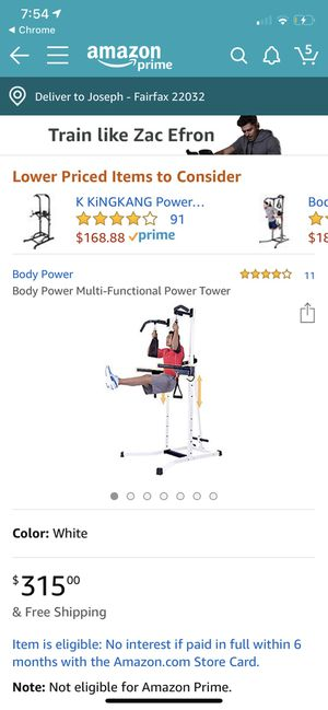 Body Power Multi-Functional Power Tower for Sale in Fairfax, VA
