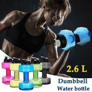 Go to dtevolution (Dot) net / DUMBBELLS LARGE WATER BOTTLE. for Sale in Cleveland, OH