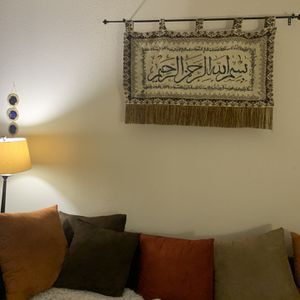 Arabic Verse Of Holy Quran for Sale in Oklahoma City, OK