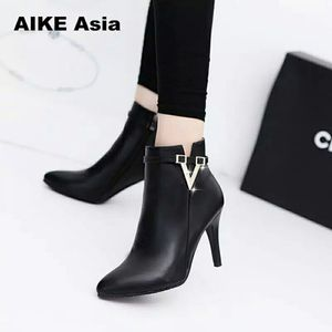 Spring Autumn Stiletto Thin High Heels Pointed Toe Faux Leather Zipper Style Sexy Ankle Womens Boots Bota Feminina for Sale in Alafaya, FL