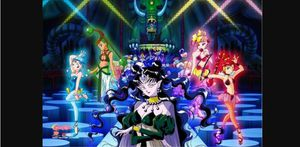 SAILOR MOON S: DEAD MOON CIRCUS GROUP WALL SCROLL (LANDSCAPE) for Sale in Mesa, AZ