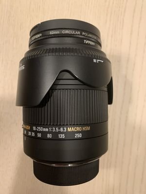 Sigma Lens 18-250mm for Nikon for Sale in Beaverton, OR