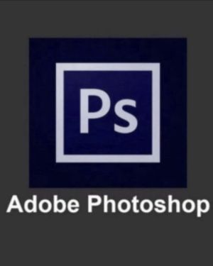 Photoshop   Photo & Design Software for Sale in Los Angeles, CA