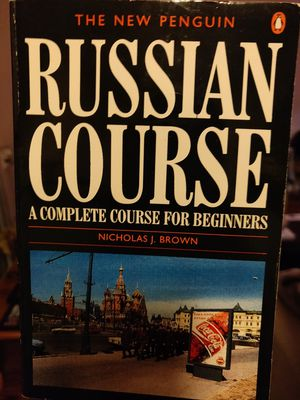 Russian Course book by Nicholas J Brown for Sale in Detroit, MI