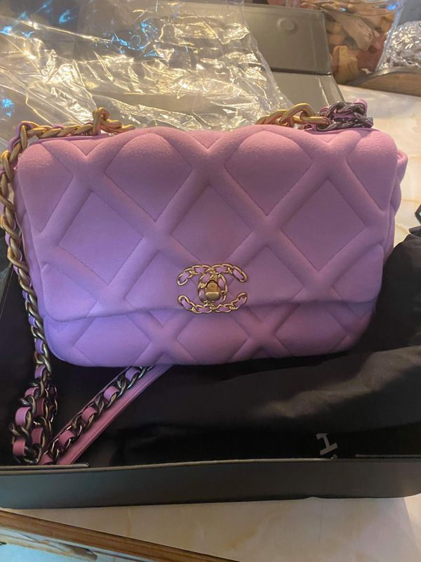 💜Breathtakingly Gorgeous Lilac Chanel Bag😳 with Elegant Gold✨ And Silver Hardware!💜