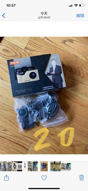 New Car Camcorder for Sale in Queens, NY