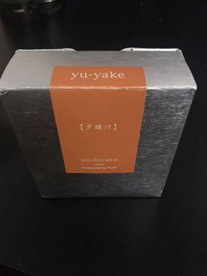 Pilot Iroshizuku Yu-Yake Burnt Orange Sunset 50ml Fountain Pen Ink Bottle for Sale in South Gate, CA