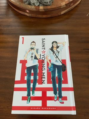 Saint Young Men Vol. 1 for Sale in Maywood, IL
