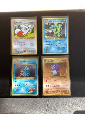 Pokemon Card Japanese Lot. Poliwrath, Gyarados, Seasdra, Delibird for Sale in Pasadena, MD