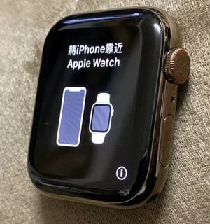 Apple Watch Series 5 GOLD Stainless Steel 44MM for Sale in Fremont, CA