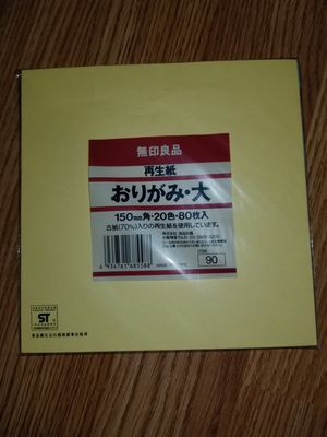 Japan paper for Sale in Elk Grove, CA