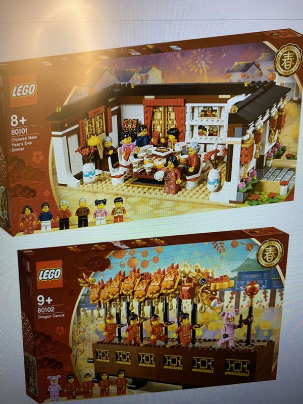 Lego chinese new year dinner dragon set