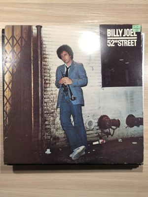 Billy Joel Album on Vinyl for Sale in The Woodlands, TX