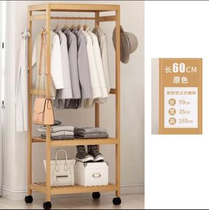 Bamboo cabinet type coat rack for Sale in La Puente, CA