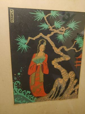 WY LEE beautiful gold accent old japanese painting. for Sale in Piedmont, SC