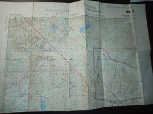 War map for Sale in Mauldin, SC