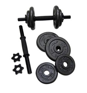 CAP 40lb Adjustable Cast Iron Dumbbell Weight Lifting Set BRAND NEW for Sale in Tacoma, WA