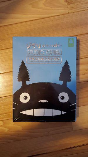 Ghibli movies for Sale in Newburgh, ME