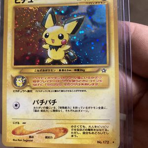 Pokémon Rare Card I Will Grade It A 10 Super Clean Edges Offer Up for Sale in Cumberland, RI