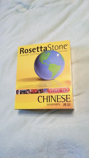 Rosetta Stone - Mandarin 1 & 2 for Sale in Knoxville, TN