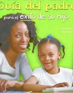 Jardín de niños Guía del padre para el éxito de su hijo - Kindergarten Parent for Sale in Austin,  TX