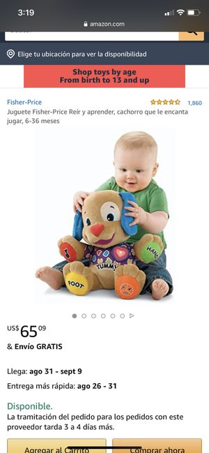 Fisher price teddy bear for Sale in Torrance, CA