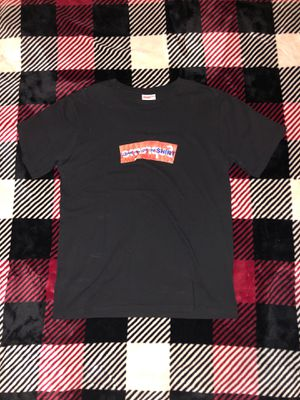 Supreme CDG Crumbled Tee for Sale in Baltimore, MD