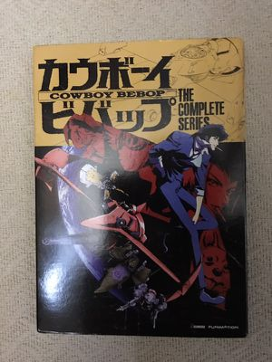 Cowboy Bebop Series DVD for Sale in Chicago, IL