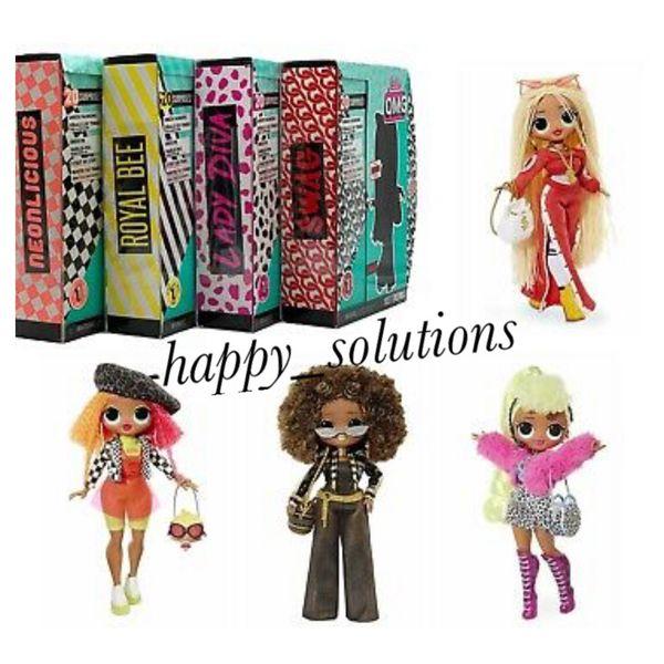 LOL SURPRISE OMG Fashion Dolls COMPLETE SET OF 4