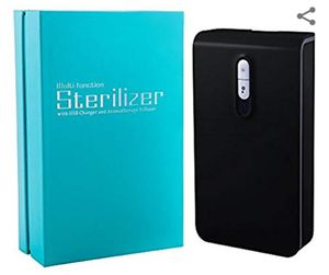 UV light Sterilizer Cleaner Case for Sale in Olympia Heights, FL