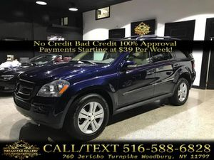 2008 Mercedes-Benz GL-Class for Sale in Woodbury, NY