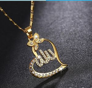 """18k Gold Filled Muslim Islamic God Allah Charm Pendant Necklace 22"""" new for Sale in Kent, WA"""