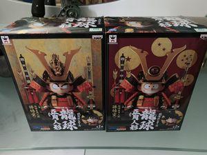 Samurai Kid Goku Dragonball Z Banpresto Toei for Sale in Miami, FL