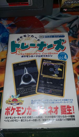 "Japanese Pocket Monsters ""Pokémon"" Handbook for Sale in Santa Clarita, CA"