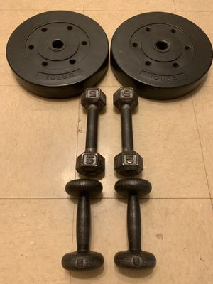 Weights and dumbbells 4-5Pound dumbbells 2-15Pound weights ..50 pounds in total $40frim for Sale in Rancho Cucamonga, CA