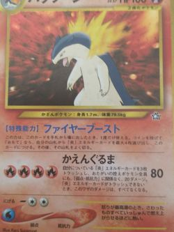 NOT FREE! Pokemon Cards Johto Trio Japanese for Sale in Salem,  OR