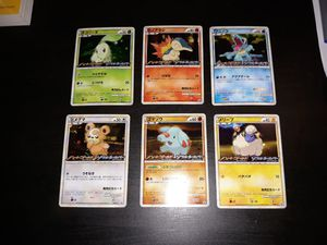 Pokemon HeartGold SoulSilver Japanese 6 Holo Promo Card Lot LEGEND Mareep for Sale in Queens, NY